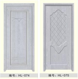 HL-074、HL-075