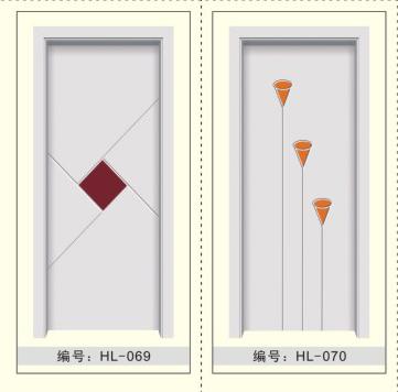 HL-069、HL-070